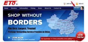 Eto website example