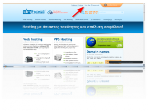 live chat for web hosts